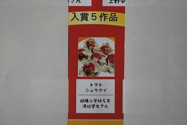 f:id:ryokuyo-e:20161108100454j:plain