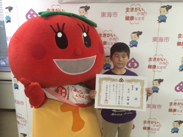 f:id:ryokuyo-e:20161110164439j:plain