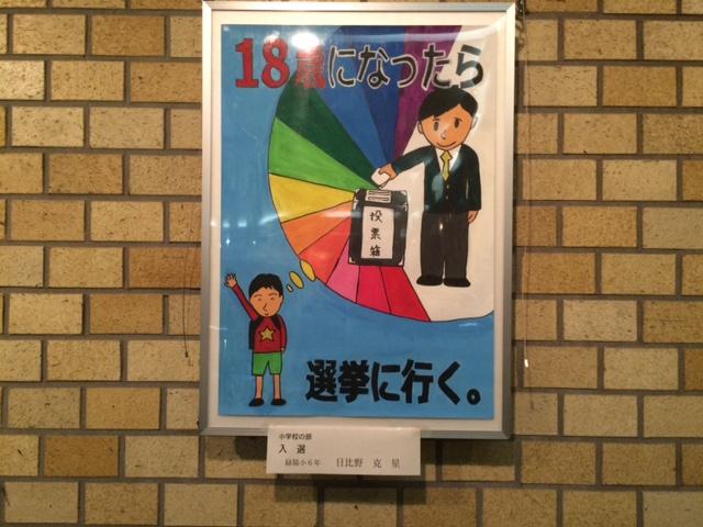 f:id:ryokuyo-e:20161110165438j:plain