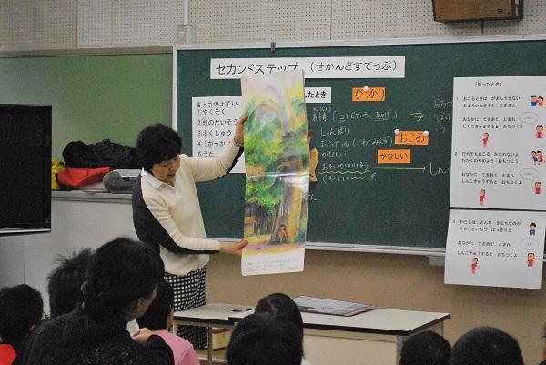 f:id:ryokuyo-e:20161118112357j:plain