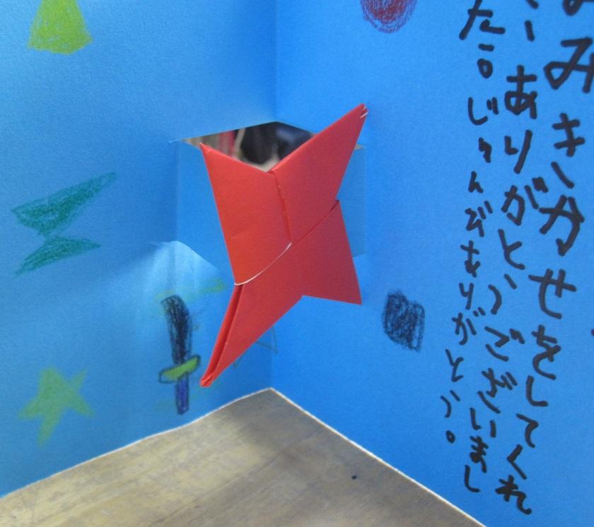 f:id:ryokuyo-e:20161125192619j:plain