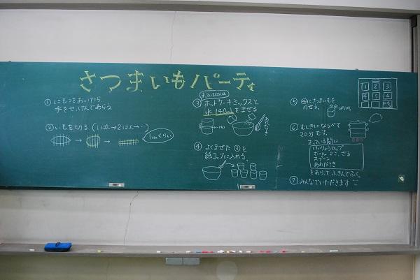 f:id:ryokuyo-e:20161128131501j:plain