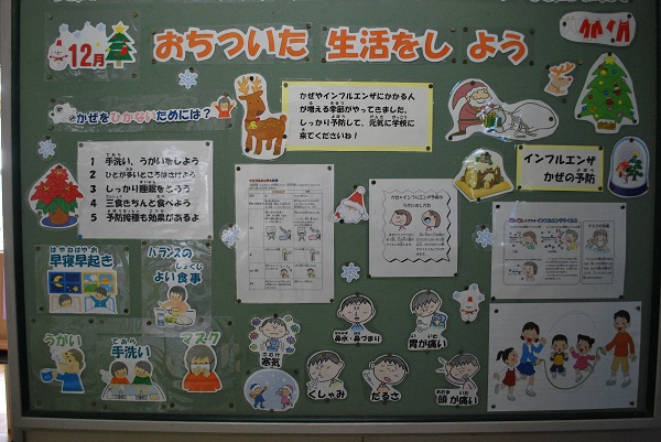 f:id:ryokuyo-e:20161205125426j:plain