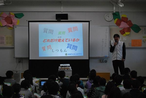 f:id:ryokuyo-e:20161214110450j:plain