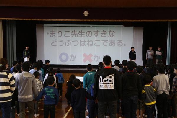f:id:ryokuyo-e:20161219150302j:plain