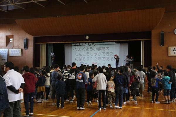f:id:ryokuyo-e:20161219150331j:plain