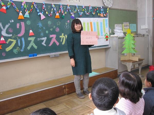 f:id:ryokuyo-e:20161221155428j:plain
