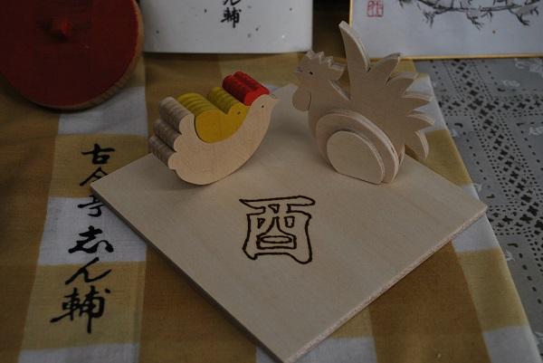 f:id:ryokuyo-e:20170106155604j:plain