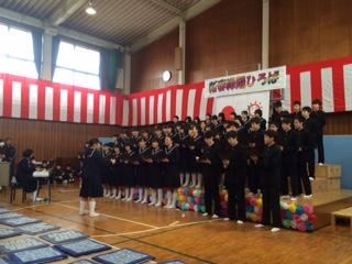 f:id:ryokuyo-e:20170115150026j:plain