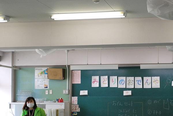 f:id:ryokuyo-e:20170124132404j:plain