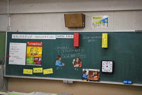 f:id:ryokuyo-e:20170127111800j:plain