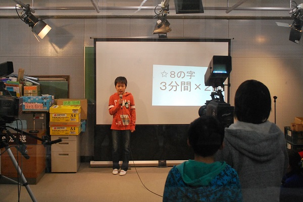 f:id:ryokuyo-e:20170130123340j:plain