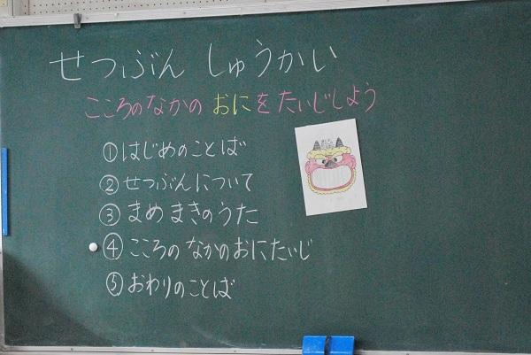 f:id:ryokuyo-e:20170202112907j:plain
