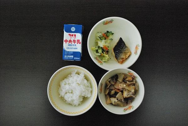 f:id:ryokuyo-e:20170227150547j:plain