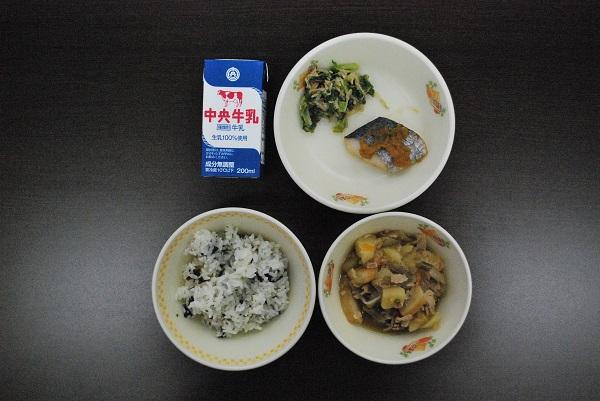 f:id:ryokuyo-e:20170302123139j:plain