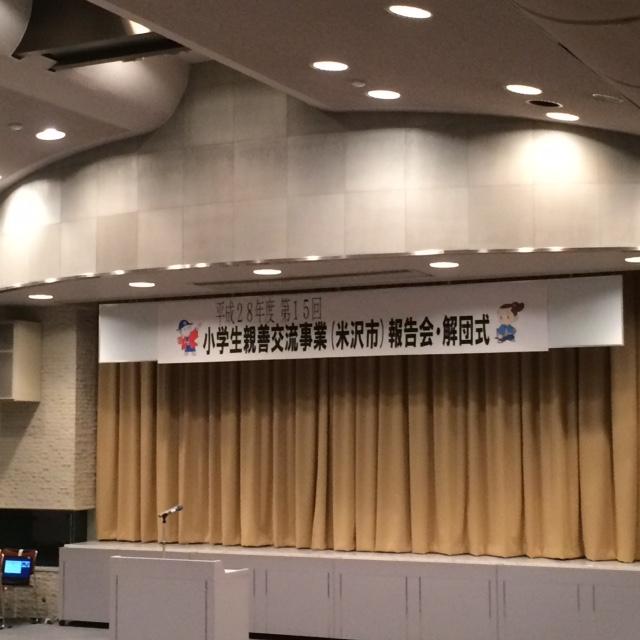 f:id:ryokuyo-e:20170303172832j:plain