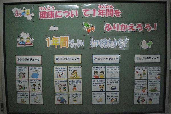 f:id:ryokuyo-e:20170310120058j:plain