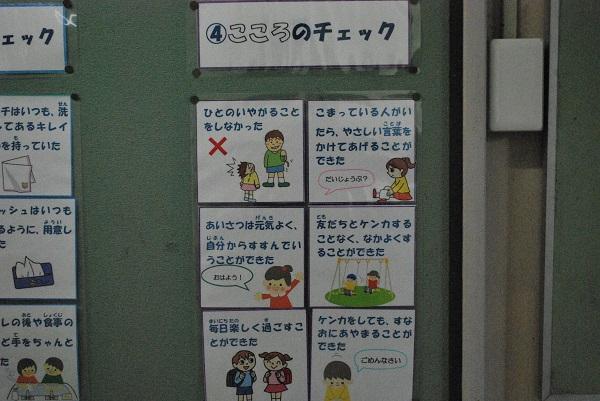 f:id:ryokuyo-e:20170310120142j:plain