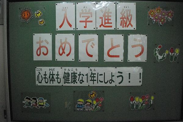 f:id:ryokuyo-e:20170421161617j:plain