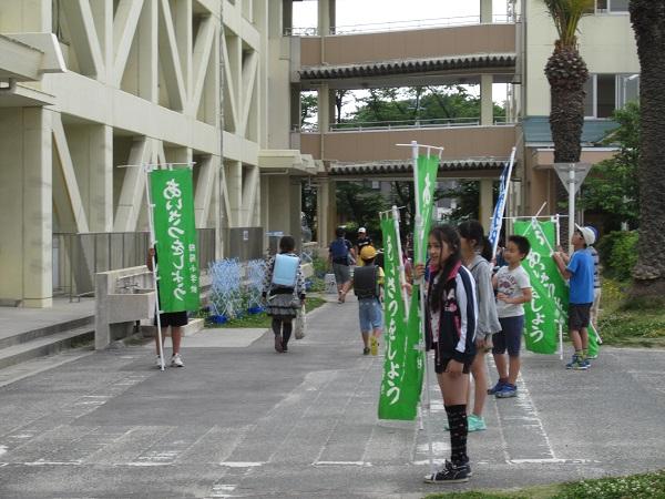 f:id:ryokuyo-e:20170524102523j:plain