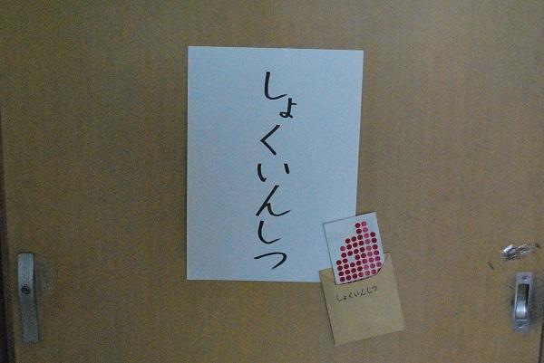 f:id:ryokuyo-e:20170525145408j:plain