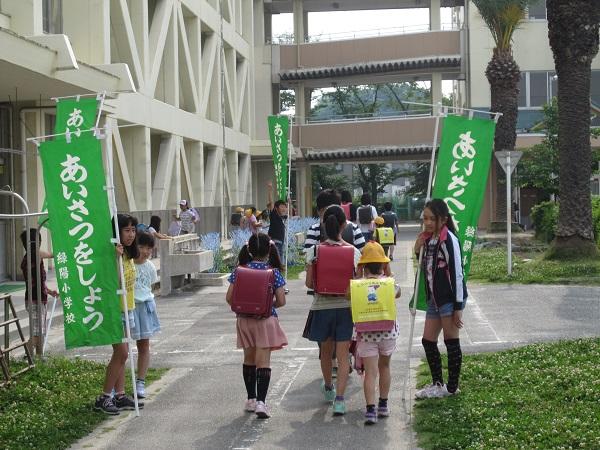 f:id:ryokuyo-e:20170531101650j:plain