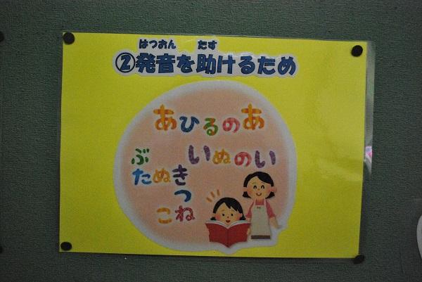 f:id:ryokuyo-e:20170605163854j:plain