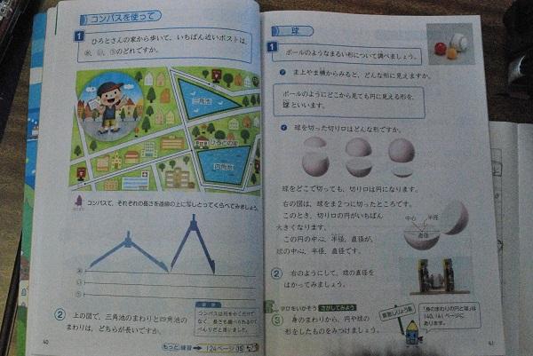 f:id:ryokuyo-e:20170609105229j:plain