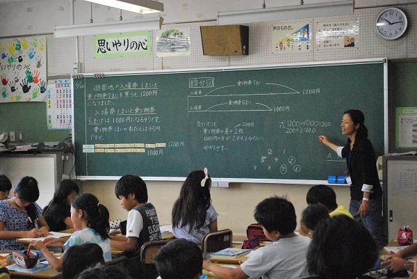 f:id:ryokuyo-e:20170620145550j:plain