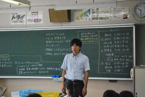 f:id:ryokuyo-e:20170720133452j:plain