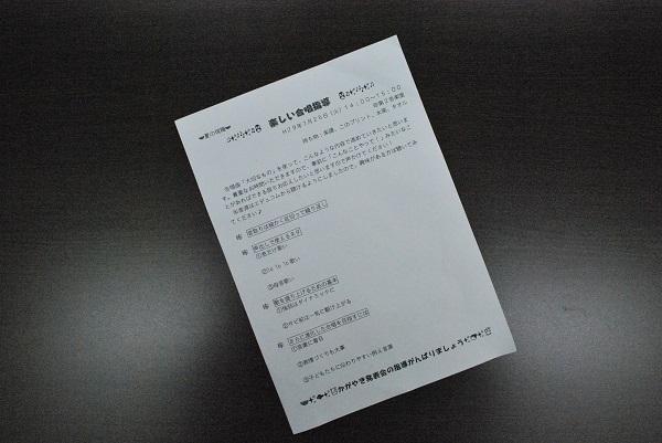 f:id:ryokuyo-e:20170725151119j:plain