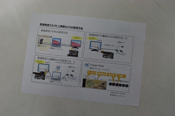 f:id:ryokuyo-e:20170728151305j:plain
