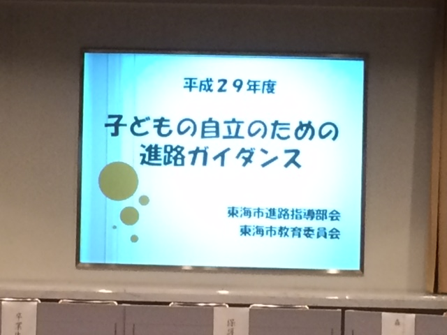 f:id:ryokuyo-e:20170731084806j:plain