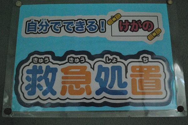 f:id:ryokuyo-e:20170904115217j:plain