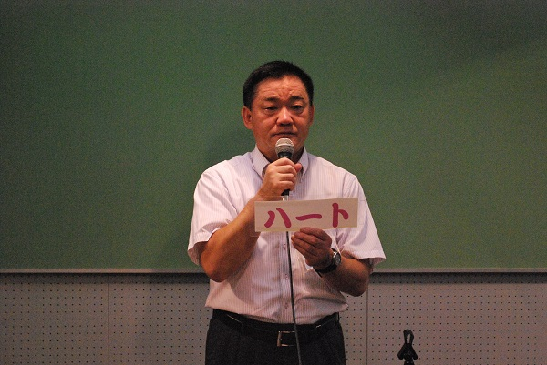 f:id:ryokuyo-e:20170911113348j:plain