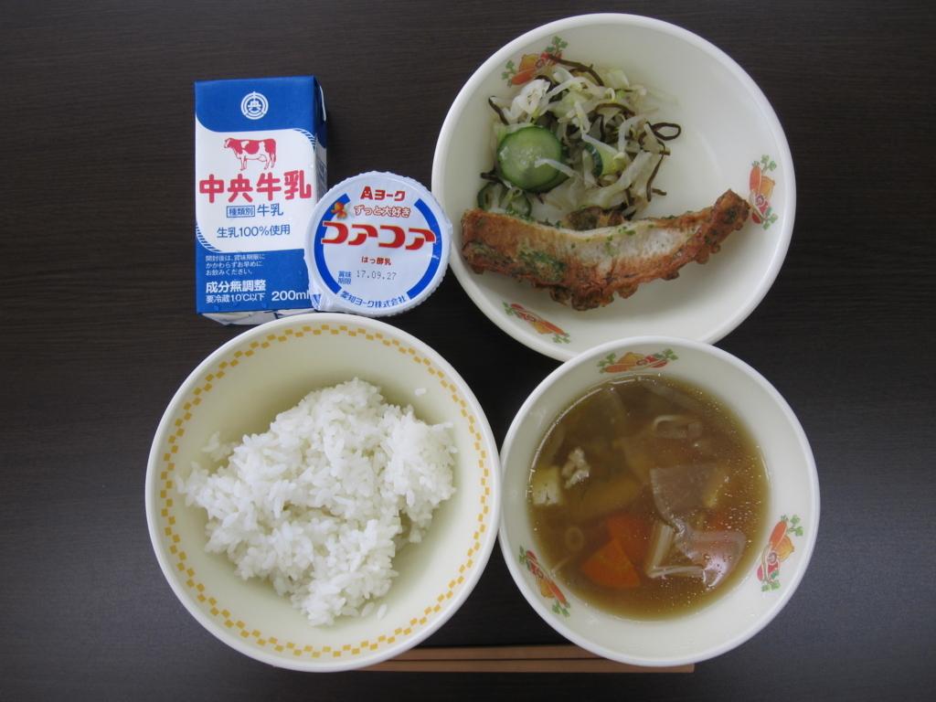 f:id:ryokuyo-e:20170913134115j:plain