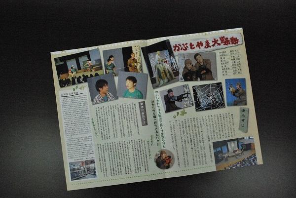 f:id:ryokuyo-e:20170915131321j:plain