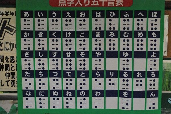 f:id:ryokuyo-e:20170920120111j:plain