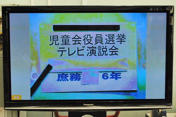f:id:ryokuyo-e:20170922095622j:plain