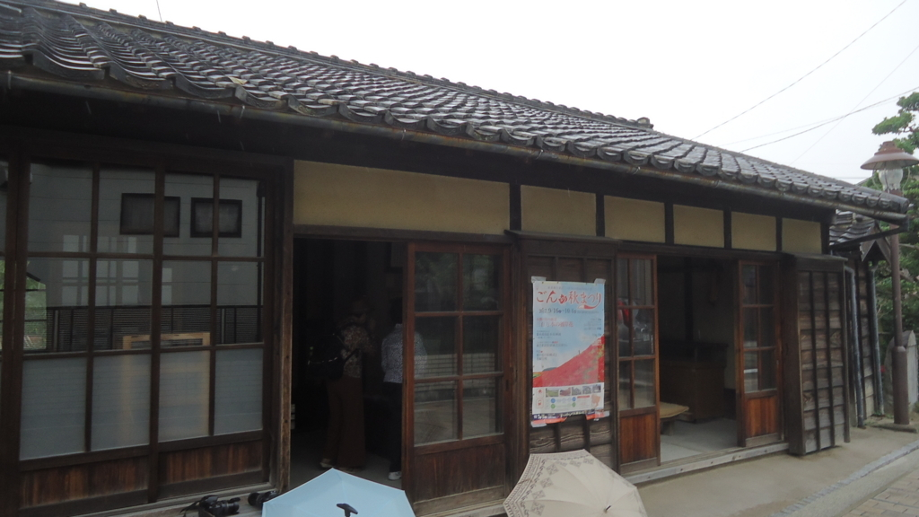 f:id:ryokuyo-e:20170922162915j:plain