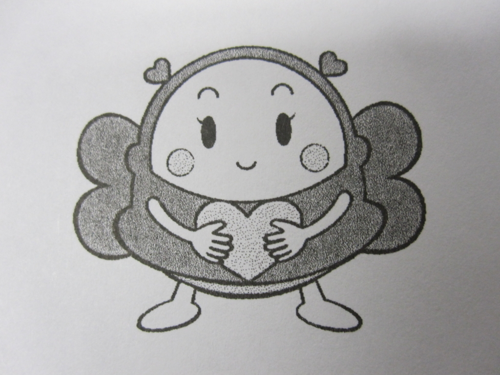 f:id:ryokuyo-e:20170926113831j:plain
