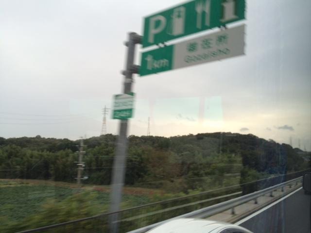 f:id:ryokuyo-e:20170927161548j:plain