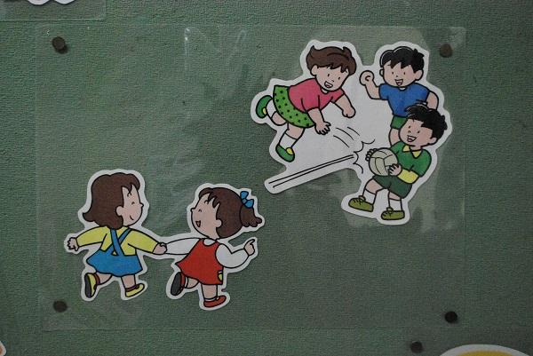 f:id:ryokuyo-e:20171002134326j:plain