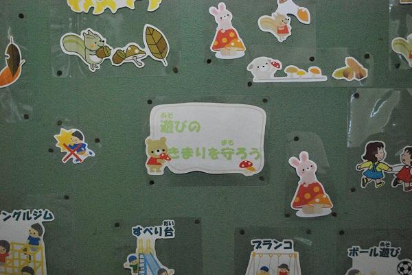 f:id:ryokuyo-e:20171002134340j:plain