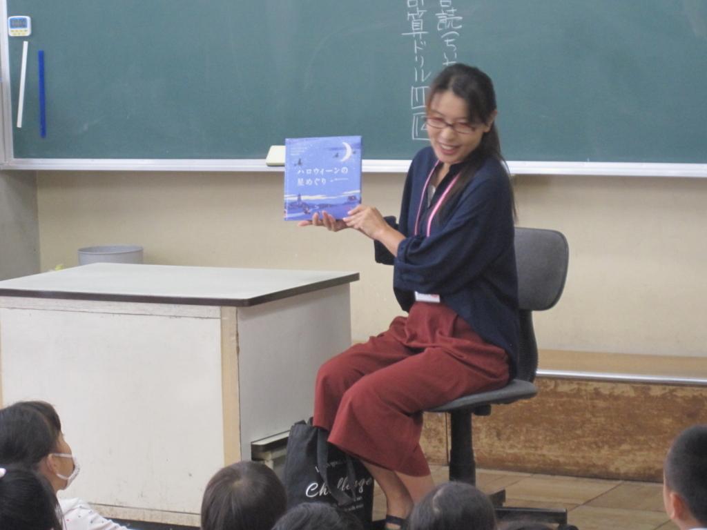 f:id:ryokuyo-e:20171004114602j:plain