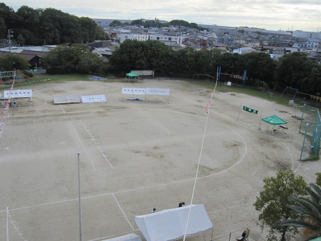 f:id:ryokuyo-e:20171007151803j:plain