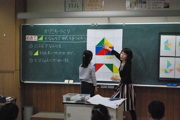 f:id:ryokuyo-e:20171108112811j:plain