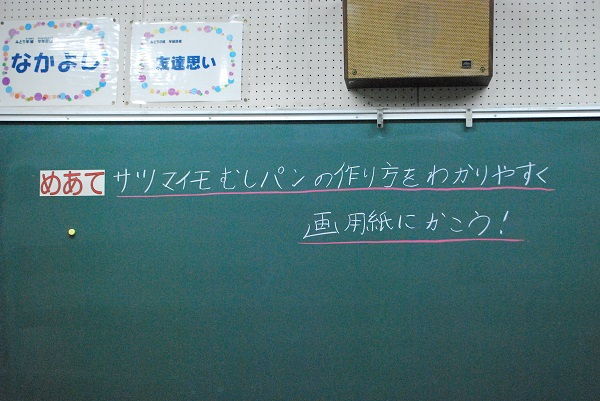 f:id:ryokuyo-e:20171114123835j:plain