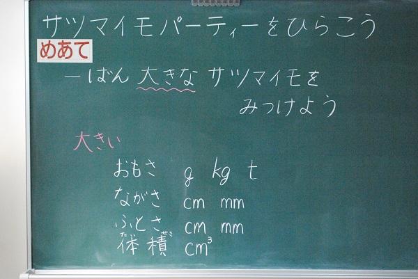 f:id:ryokuyo-e:20171115125422j:plain