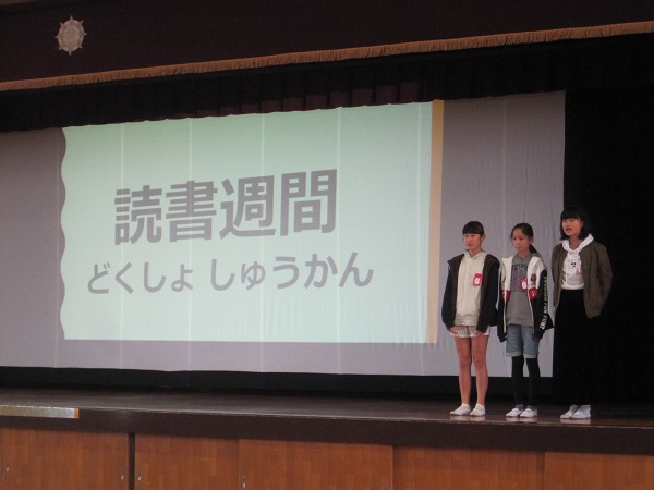 f:id:ryokuyo-e:20171120114358j:plain